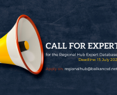 BCSDN Publishes a Call for Experts to be registered in the Expert Database