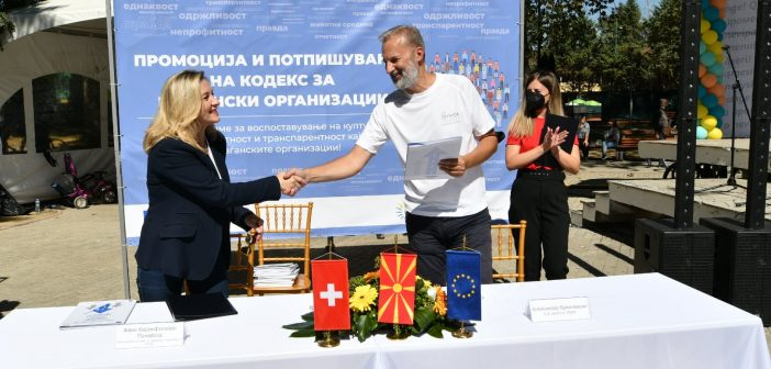 Macedonian CSOs Finalize and Sign the National Civil Society Code